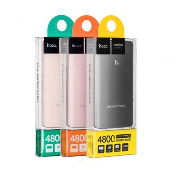 Attractive Eyes Hoco Power Bank 4800 Mah