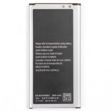 Battery for Galaxy S5 / S5 Active
