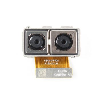 Rear camera for Mate 9