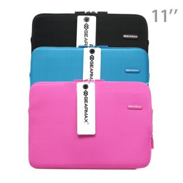 Neoprene Protection Case Gearmax 11'
